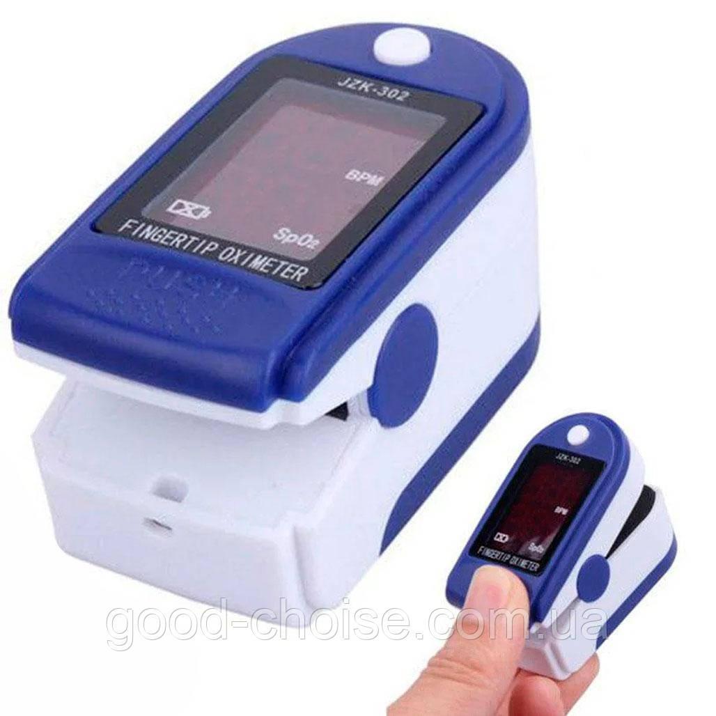Пульсометр беспроводной Pulse Oximeter JZK-302 / Пульсометр оксиметр на палец