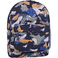 Рюкзак міський молодіжний Bagland для дівчини і хлопця фарби 17 л.