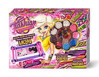 "Набор для творчества ""Fashion Stylemaker""  FSM-01-01 Danko Toys"
