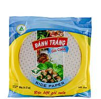 Папір рисовий для немів Banh Trang 41 аркушів (+/-3 шт) 400 г