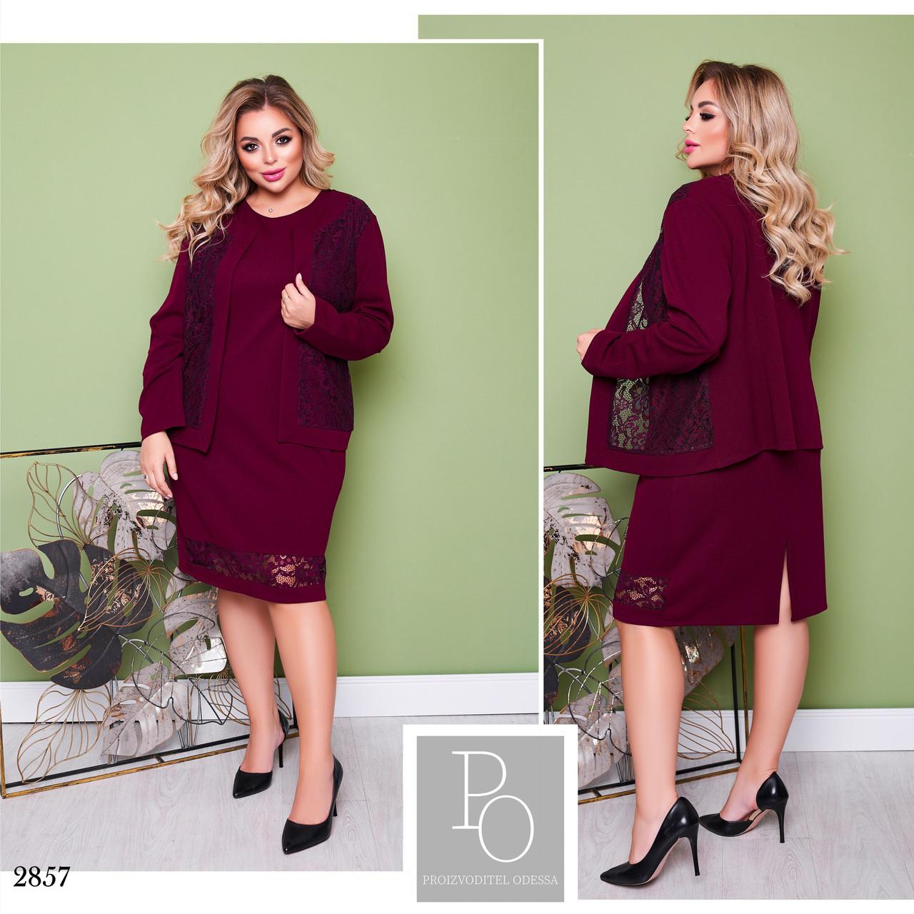 Платье двойка с пиджаком гипюр+креп дайвинг 50,52,54,56
