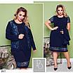 Платье двойка с пиджаком гипюр+креп дайвинг 50,52,54,56, фото 3