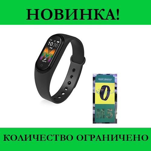 Фитнес браслет Smart Band M5- Новинка