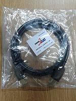 Кабель HDMI - HDMI CosmoSAT 30AWG H8008 1.5 м (черный перламутр)