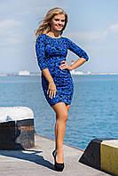 Платье женское Красивое повседневное синее