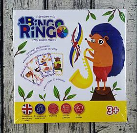 Развивающее лото Bingo Ringo GBR-01-01EU Danko-Toys Украина