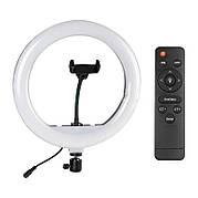 Кільцева LED лампа YQ 320B діаметр 30см | Кріплення телефону | Пульт ДУ