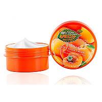 Крем для тіла на основі олії Wokali Apricot Body Butter