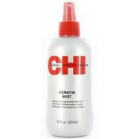 Кондиционер для поврежденных волос CHI Keratin Mist 355 мл