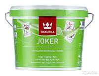 Шелковисто-матовая акрилатная краска для стен Джокер Тиккурила ( Joker Tikkurila ) 2,7л