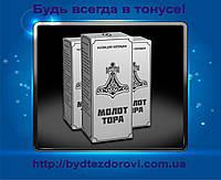 "Капли ""Молот Тора"" препарат для повышения потенции (12 мл)."