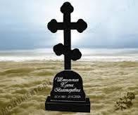 Гранитные кресты (Образцы №530)