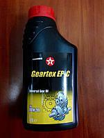Трансмиссионное  масло EP-C 80W-90 Texaco 1л