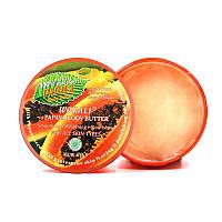 Крем для тела на основе масла Wokali Papaya Body Butter