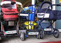 Номера на детские коляски (алюминий) оптом
