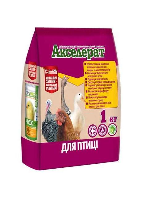 Акселерат для птицы 1кг O.L.KAR. (аминокислотный витаминно-минеральный комплекс)