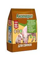 Акселерат для свиней 1кг O.L.KAR. (аминокислотный витаминно-минеральный комплекс)