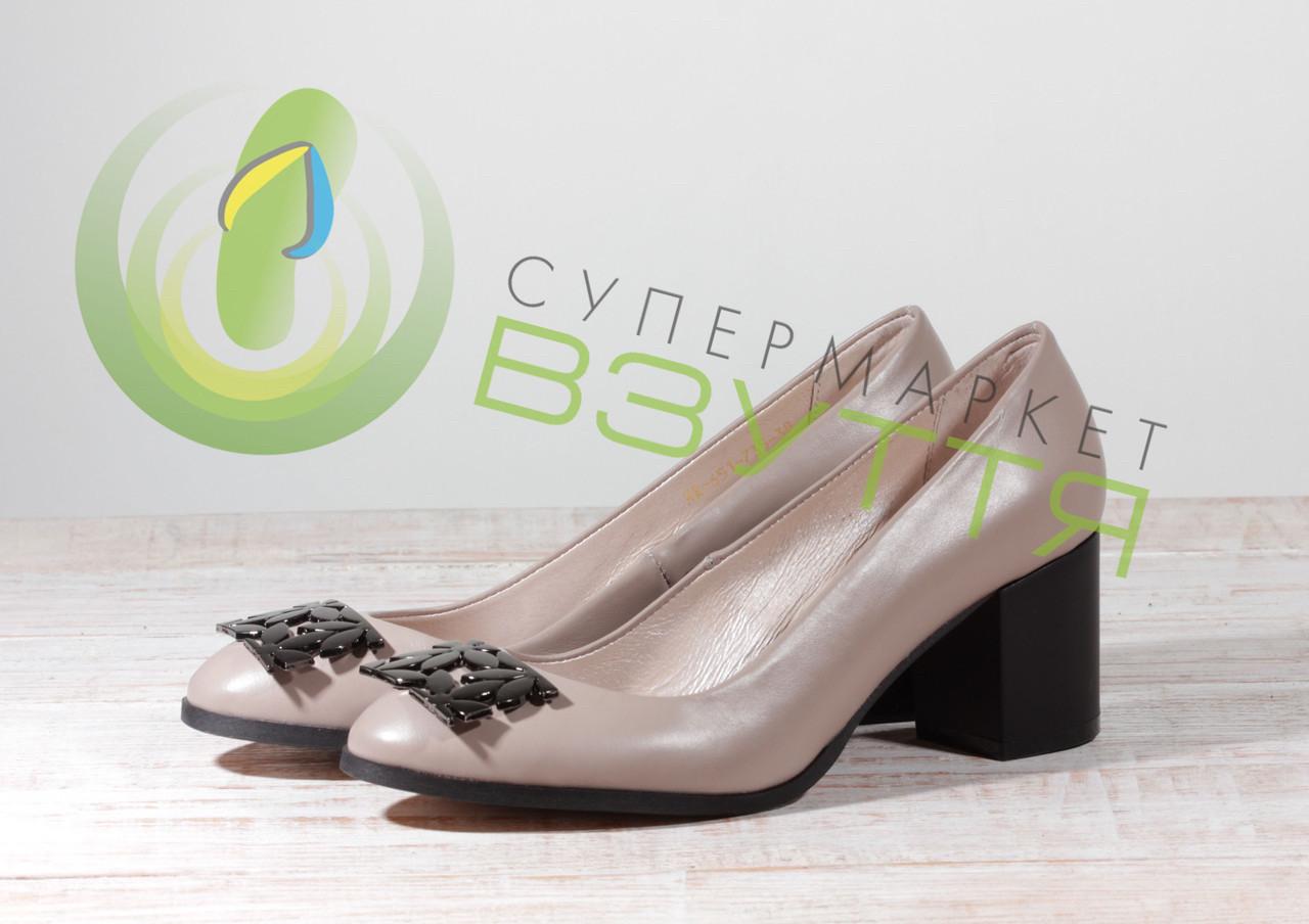 Шкіряні жіночі туфлі Marko Rossi 651 беж 37,38,39 розміри