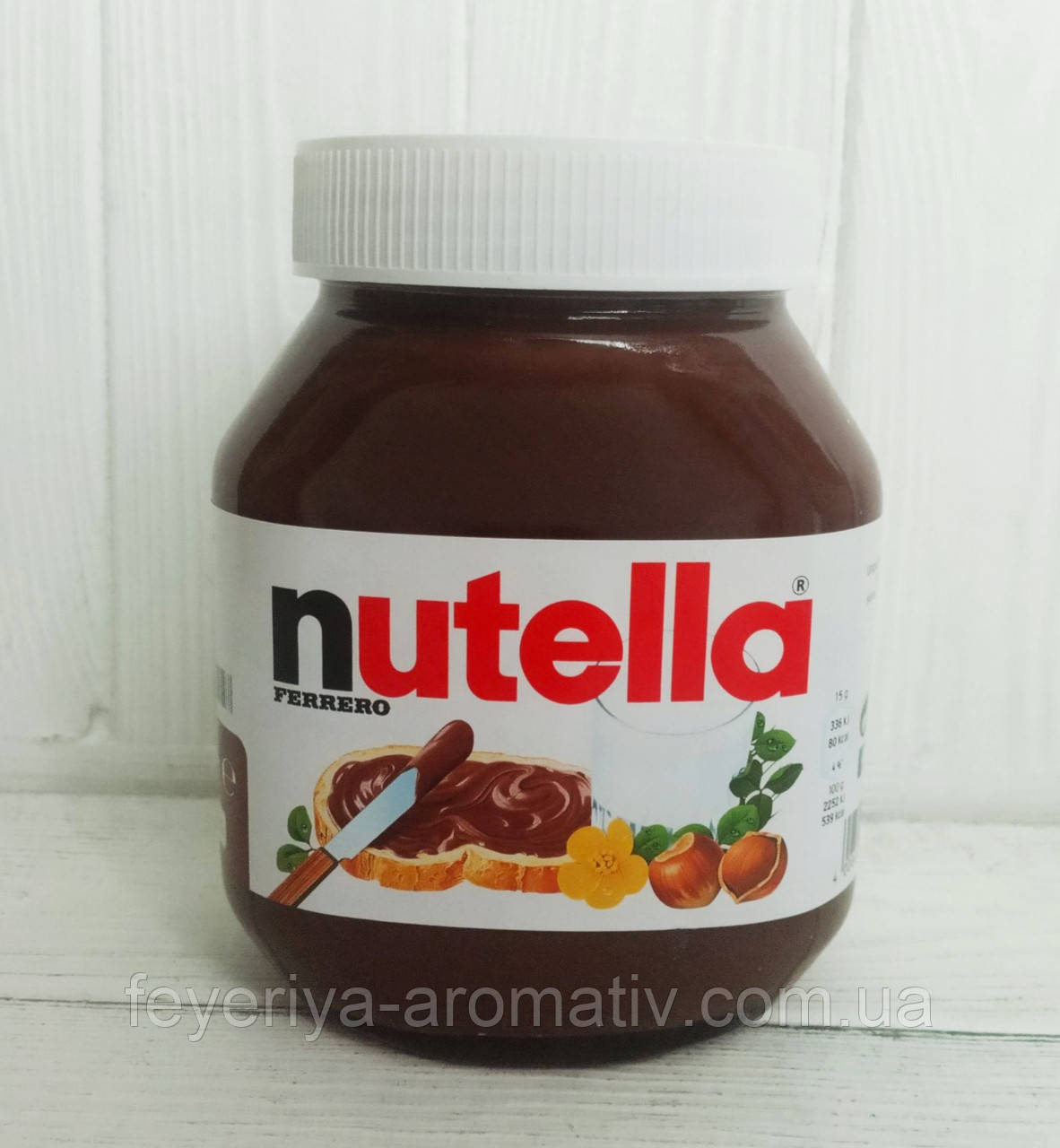 Шоколадная паста Nutella 750g (Германия)