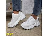 Кроссовки белые на высокой платформе 36 р. (2247), фото 6