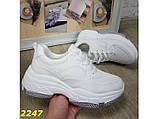 Кроссовки белые на высокой платформе 36 р. (2247), фото 3