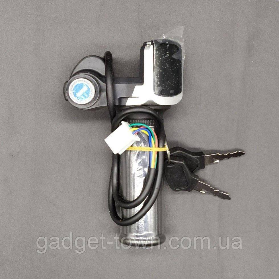 Ручка газу в зборі для дрифт карта з ключами та комп'ютером