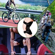Усилитель фиксатор коленного сустава Power Knee Defenders, фото 3