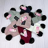 М 94081 Шапка зимняя с  отворотом для девочки, разные цвета (3-12 лет), фото 8