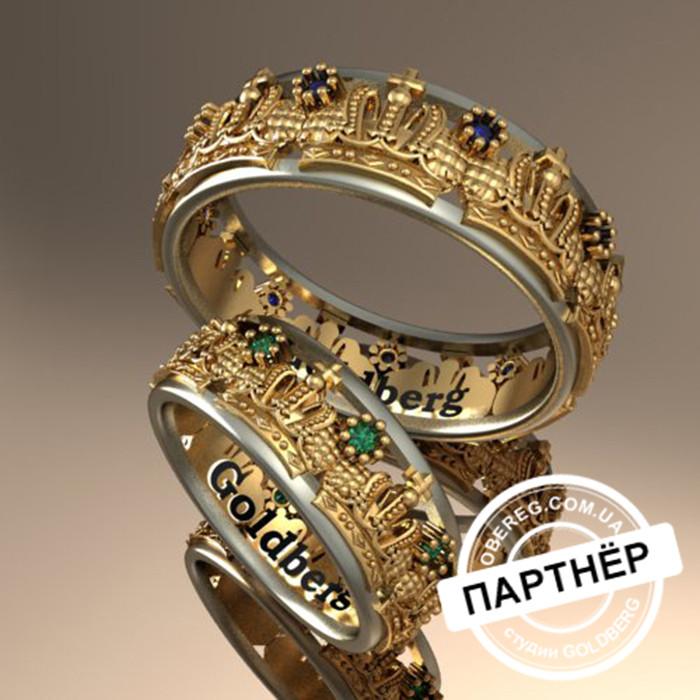 Купить эксклюзивные обручальные кольца