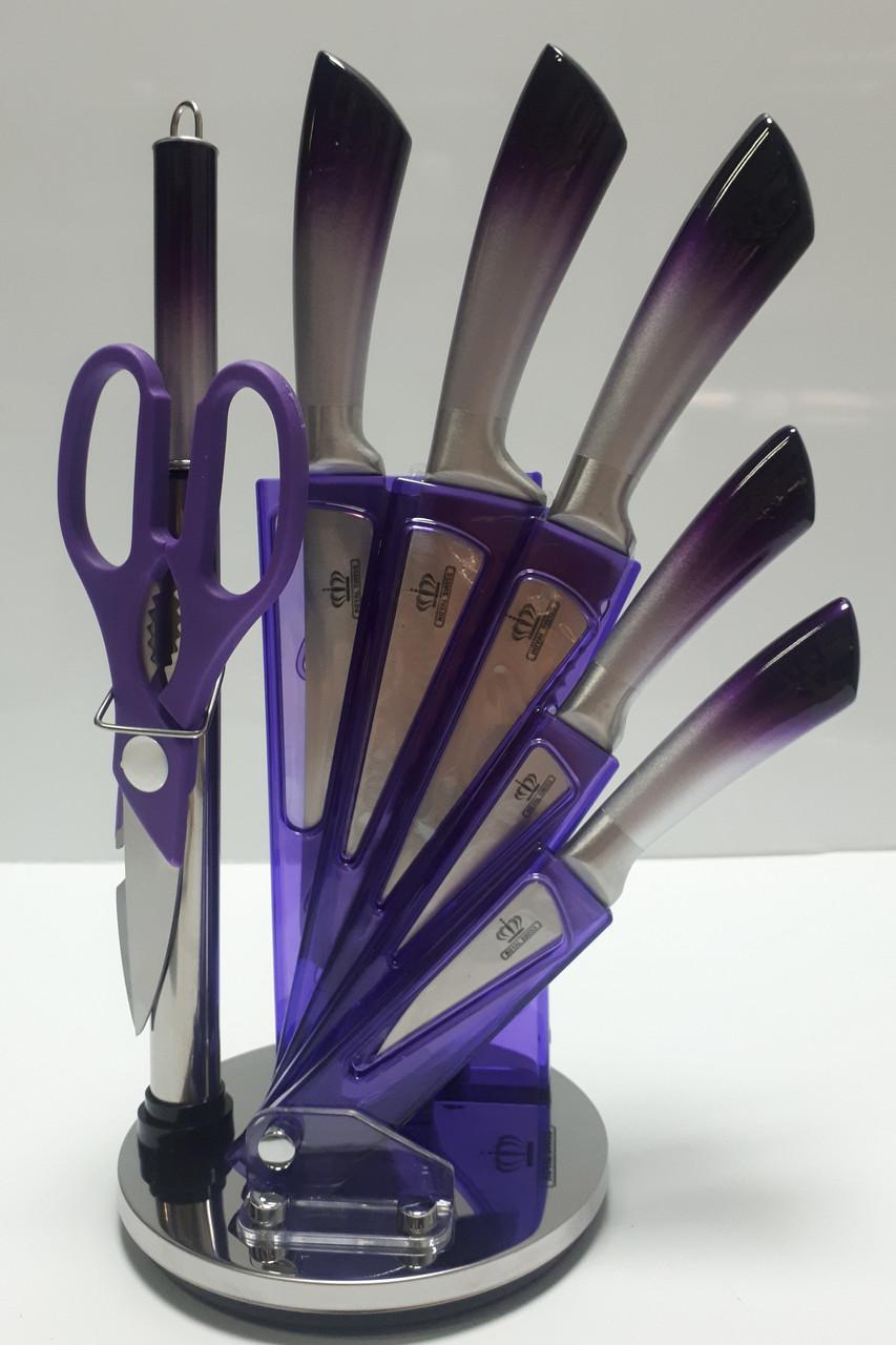 Набор ножей ROYAL SWISS RS 9813 фиолетовый из Германии