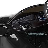 Электромобиль JE 1001 EBLR БМВ BMW i8, Черный, фото 2