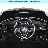 Электромобиль JE 1001 EBLR БМВ BMW i8, Черный, фото 8