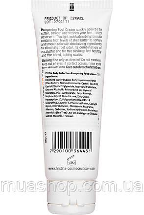 Christina cosmetics Forever Young Pampering Foot Cream - Форевер янг Пом'якшувальний крем для ніг, 75мл, фото 2