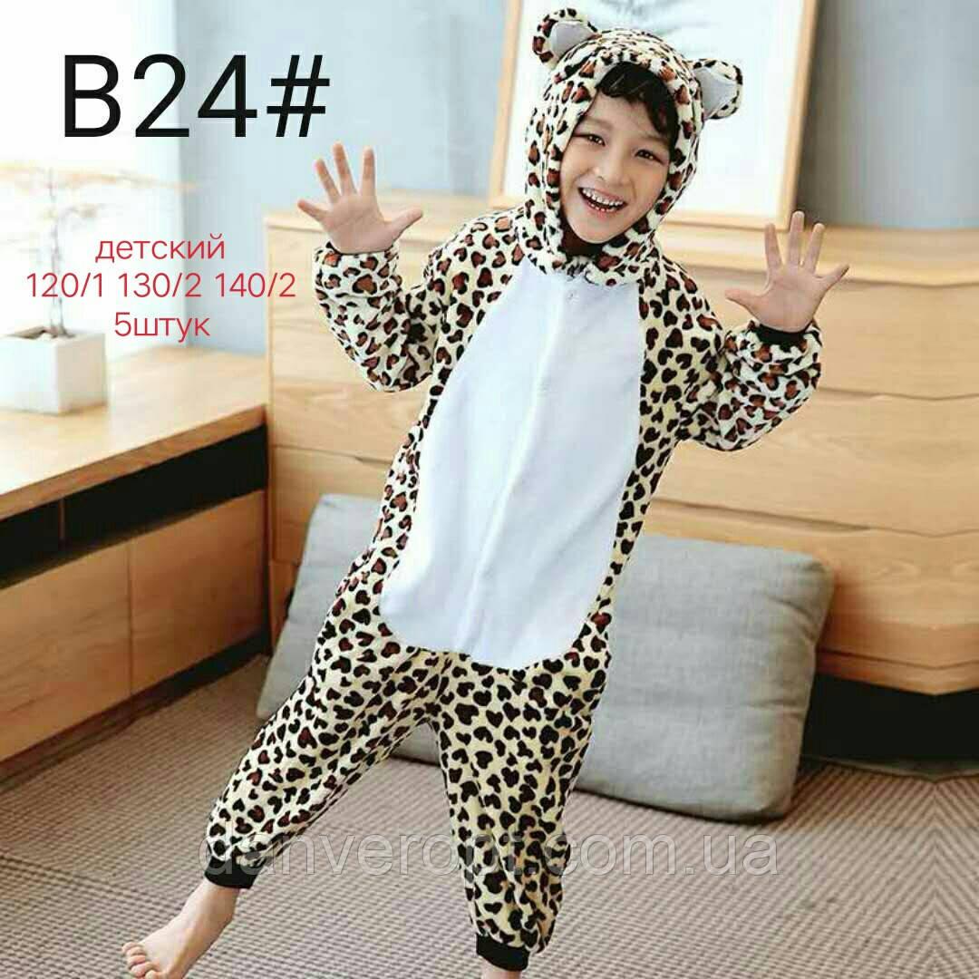 Пижама комбинезон детский модный на мальчика размер 120-140 см купить оптом со склада 7км Одесса