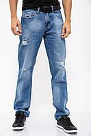 Джинсы мужские 129R9901-3 цвет Синий