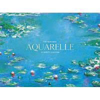 Альбом для акварели Школярик Muse А5+ PB-GB-015-054 склейка 300 г/м2 15 листов