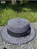 Соломенная женская шляпа серая с темной лентой