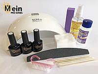 Стартовый набор для маникюра и покрытия гель-лаком Mein с лампой Led Sun 8s 48Вт