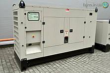 Дизельный генератор Fogo FI 160 ASCG (141 кВт, 3ф~)