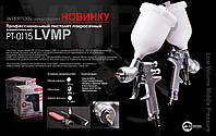 Профессиональный краскораспылитель LVMP, 1,4 мм, верхний пластиковый бачок 600 мл INTERTOOL PT-0115