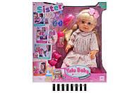 Кукла пупс Yale baby BLS003J Старшая сестра