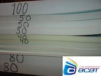 Поролон мебельный 60мм(60-100мм) листы 1м*2м