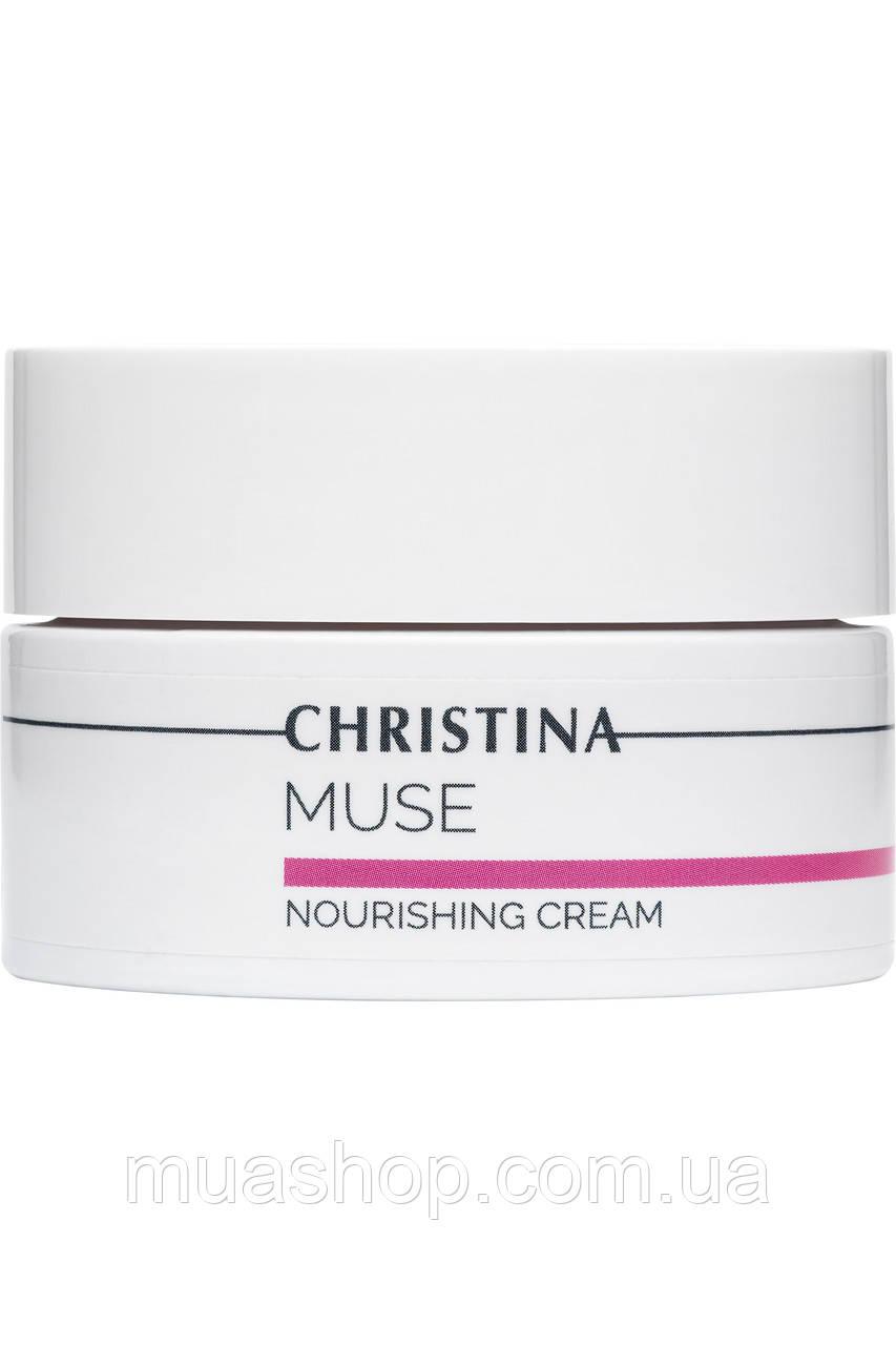Christina cosmetics Muse Nourishing Cream - Мьюз Живильний крем, 50мл