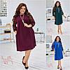 Р 52-66 Ошатне вільне плаття з рукавами з сітки Батал 22153