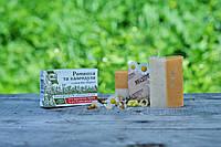 Натуральное мыло Ромашка и календула