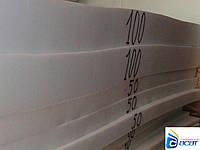 Поролон мебельный 100(95)мм в листах 1м*2м