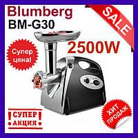Мясорубка Blumberg BM-G30 2500W соковыжималка Черная. Мясорубка Blumberg BM-G30 2500W + Соковыжималка
