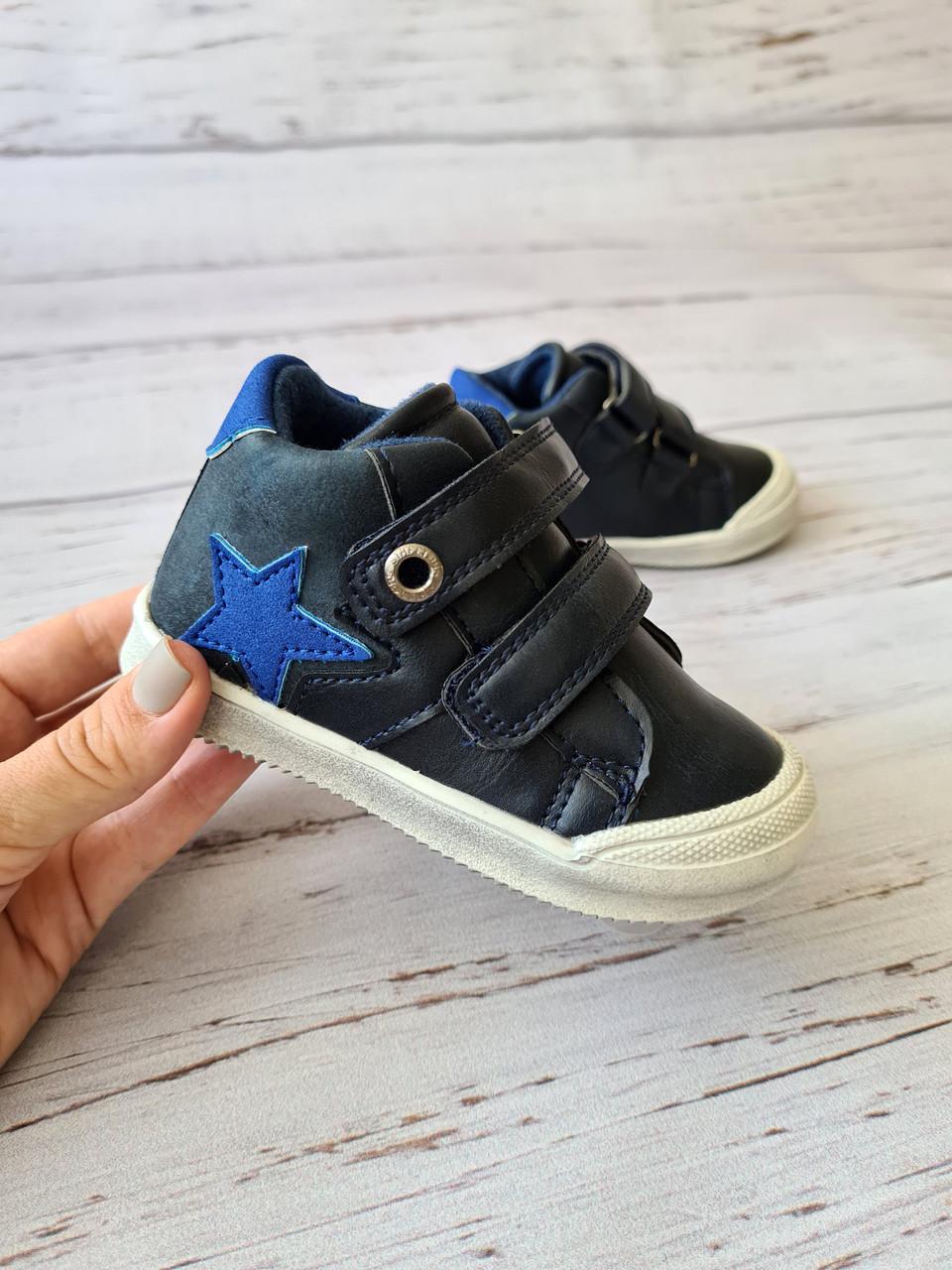 Ботинки для мальчиков С.Луч 21, 13.2