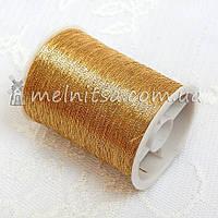 Люрекс -  золото, 100м