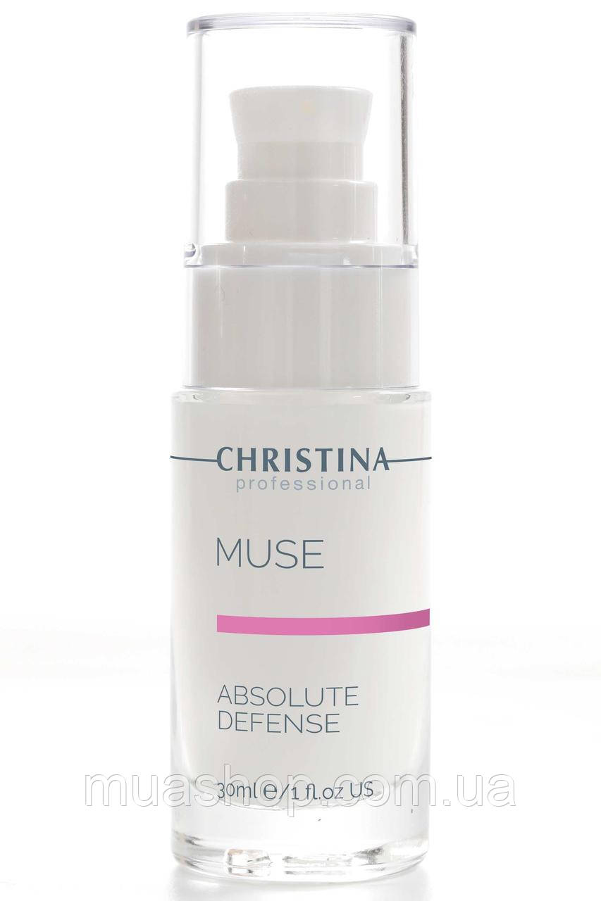 "CHRISTINA Muse Absolute Defence - Сыворотка ""Абсолютная защита"", 30 мл"